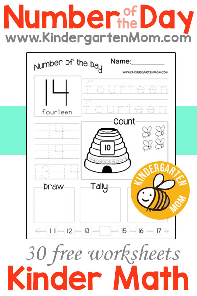 Kindergarten Math Printables Kindergarten Mom