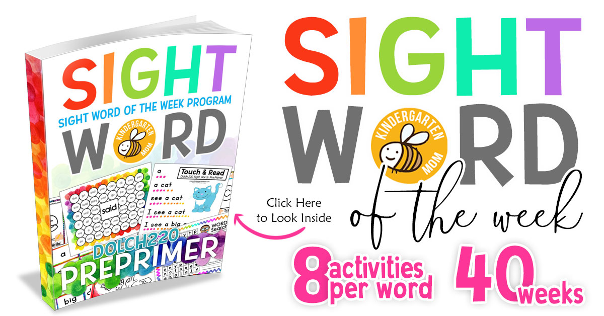 picture about Printable Sight Word Game identify Sight Term Printables - Kindergarten Mother