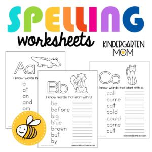 Kindergarte Spelling Worksheets
